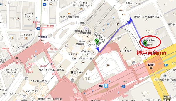 三宮到東急inn路線圖.png