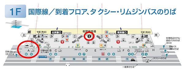 關西空港1F地圖.png