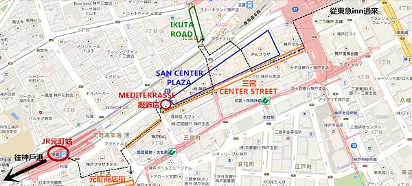 三宮元町地圖-2.png