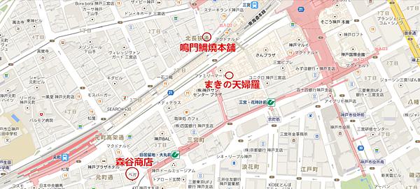 三宮元町美食地圖.png