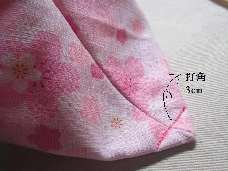 日式束口袋作法9