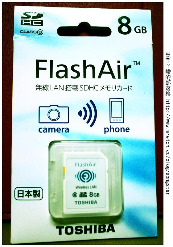 測試】Toshiba FlashAir 8G OI Share app 無線傳輸@ 黑手ㄚ峻的
