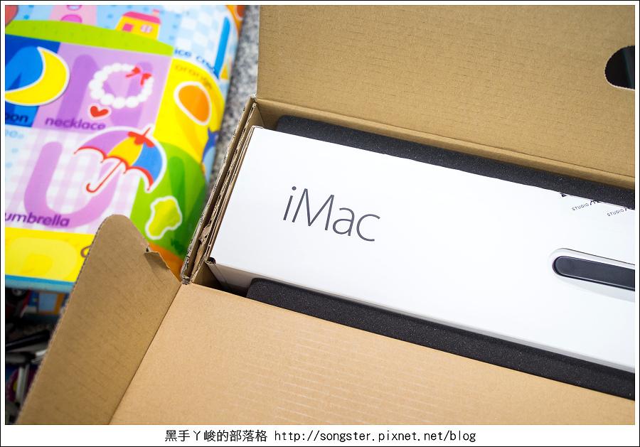 PC035763.jpg