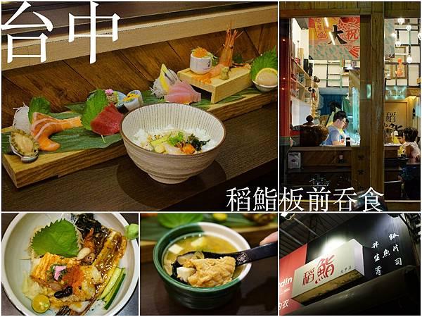 Collage_Fotor-1.jpg