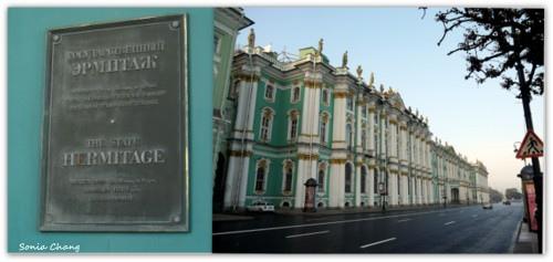 萬藏冬宮隱士廬博物館–聖彼得堡