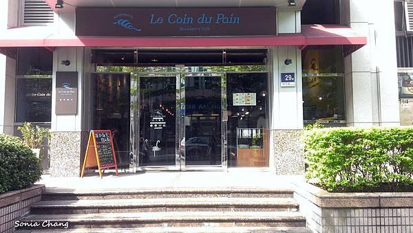 Le Coin Du Pain。角落也有麵包香