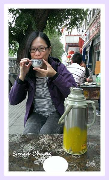 《酥油茶,甜茶兒的閒嗑牙時光!》04