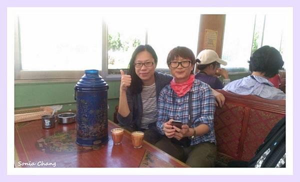《酥油茶,甜茶兒的閒嗑牙時光!》05