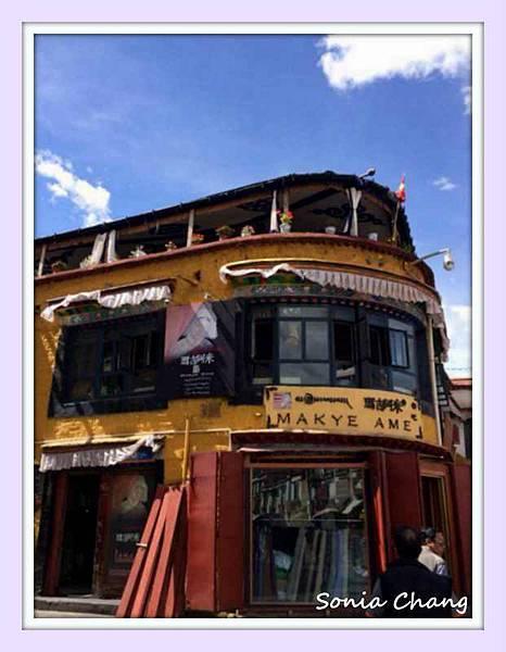 西藏。在天邊!《八廓街裡故事多!》