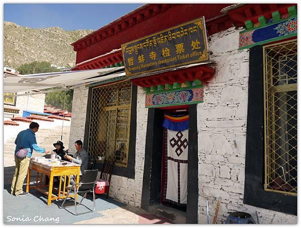 《奔跑在西藏最大寺廟 –哲蚌寺!》02