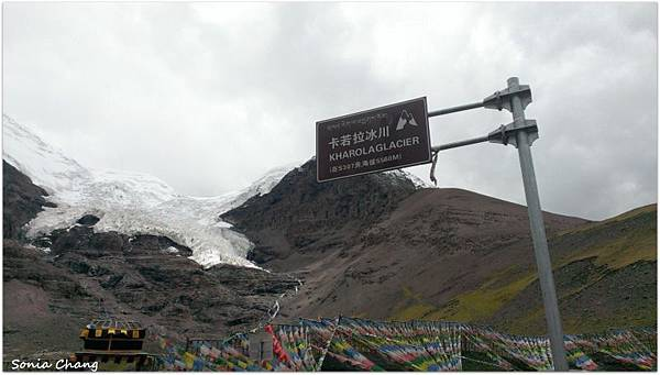 《日漸消失中的 –卡若拉冰川!》14