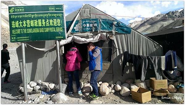 《天山天路 –珠峰大本營!》30