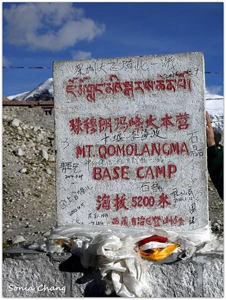 《天山天路 –珠峰大本營!》32
