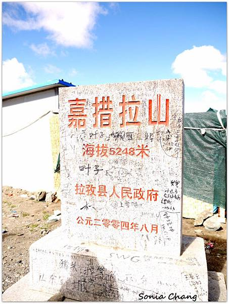 《天山天路 –珠峰大本營!》14