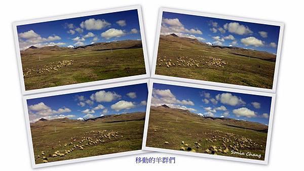 《天山天路 –珠峰大本營!》17