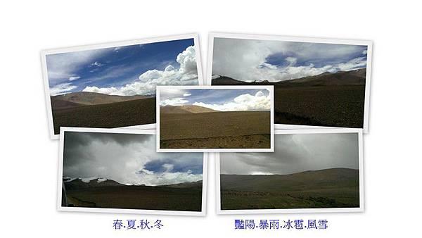 《天山天路 –珠峰大本營!》21