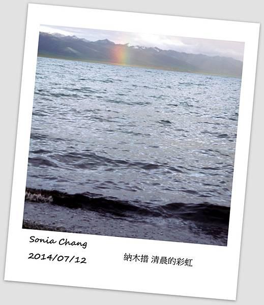 西藏。在天邊!《好福氣–世界神山日.慶德鄉望果節!》08