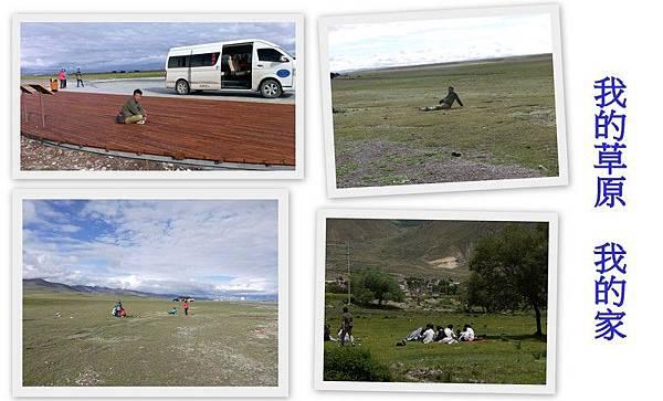 西藏。在天邊!《好福氣–世界神山日.慶德鄉望果節!》24
