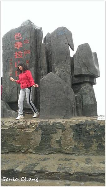 《見與不見–巨柏林.魯朗林海.色季拉山.南迦巴瓦峰!》06