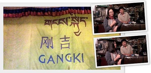 《我和草遠有個約定.西藏最終話》05