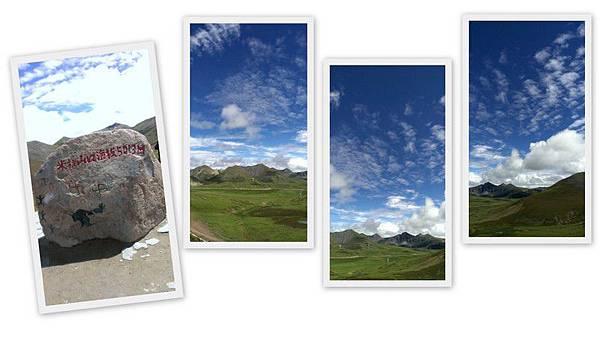 《我和草遠有個約定.西藏最終話》01