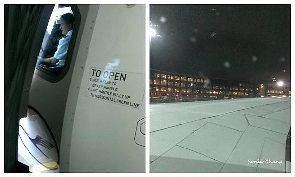 《機場,我的世界!桃園、香港、法蘭克福、戴高樂》08