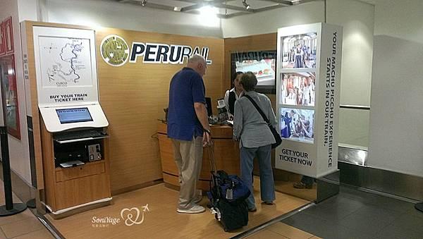 旅行,等待中的收穫 – 前往庫斯科Cusco!03.jpg