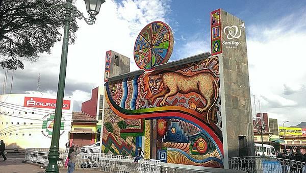 09 世界之臍 – 庫斯科Cuzco!01.jpg