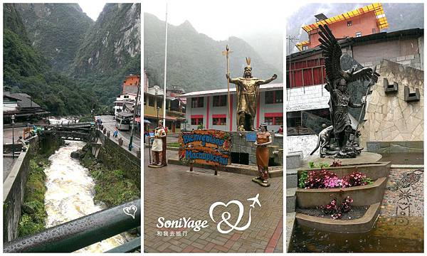 兩天一夜『驚』彩之旅 (上) – 馬丘比丘。Machu Picchu!57.jpg
