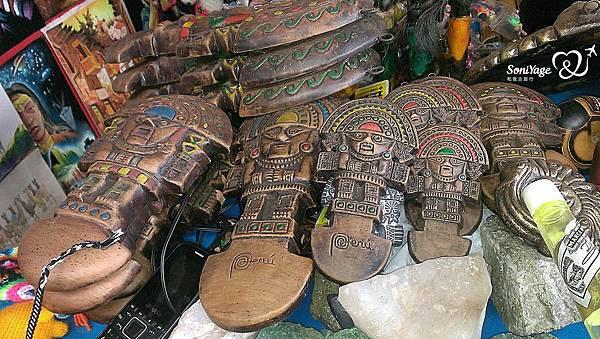 兩天一夜『驚』彩之旅 (上) – 馬丘比丘。Machu Picchu!09.jpg