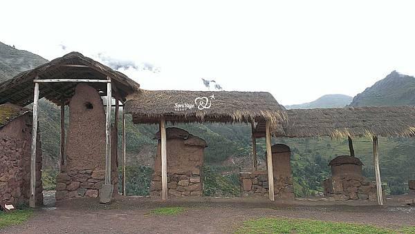 兩天一夜『驚』彩之旅 (上) – 馬丘比丘。Machu Picchu!23.jpg