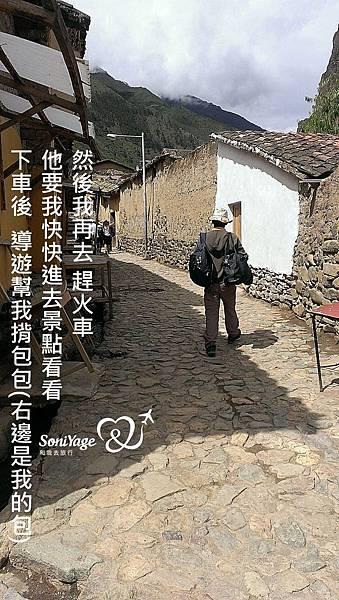 兩天一夜『驚』彩之旅 (上) – 馬丘比丘。Machu Picchu!31.jpg