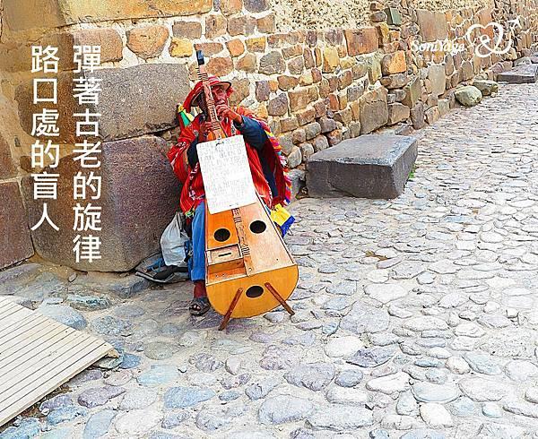 兩天一夜『驚』彩之旅 (上) – 馬丘比丘。Machu Picchu!35.JPG