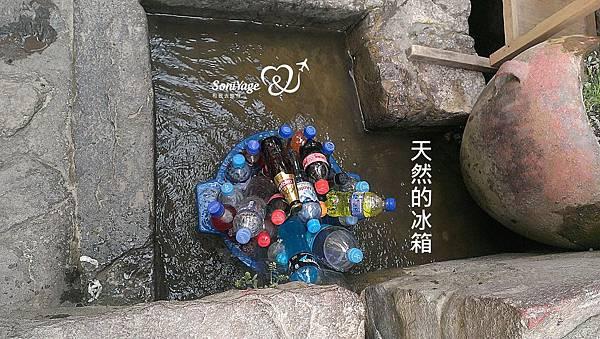 兩天一夜『驚』彩之旅 (上) – 馬丘比丘。Machu Picchu!43.jpg