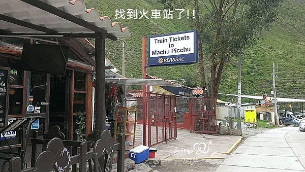 兩天一夜『驚』彩之旅 (上) – 馬丘比丘。Machu Picchu!45.jpg