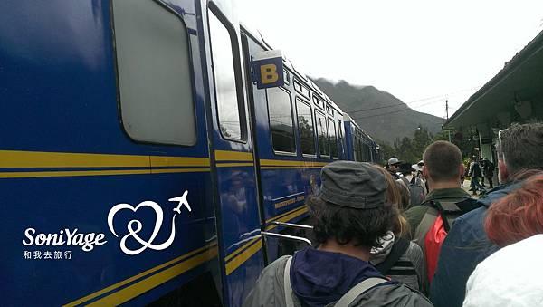 兩天一夜『驚』彩之旅 (上) – 馬丘比丘。Machu Picchu!50.jpg