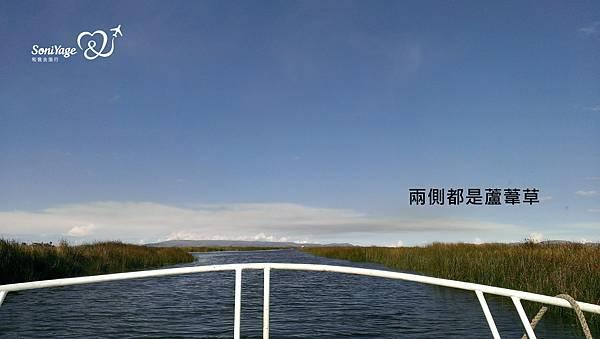 16 Puno的Titicaca 湖之旅–PUNO。Titicaca Lake 07.jpg