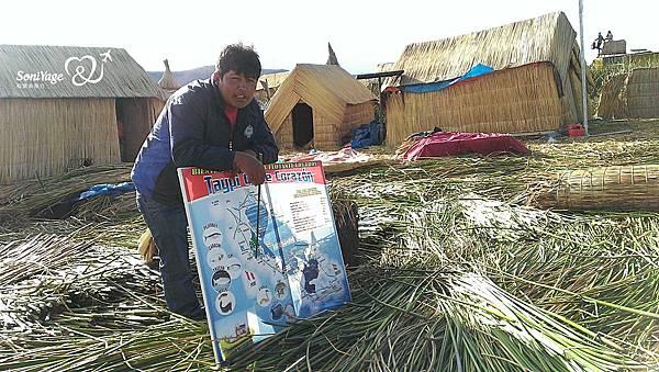 16 Puno的Titicaca 湖之旅–PUNO。Titicaca Lake 13.jpg