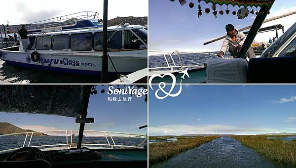 16 Puno的Titicaca 湖之旅–PUNO。Titicaca Lake 03.jpg