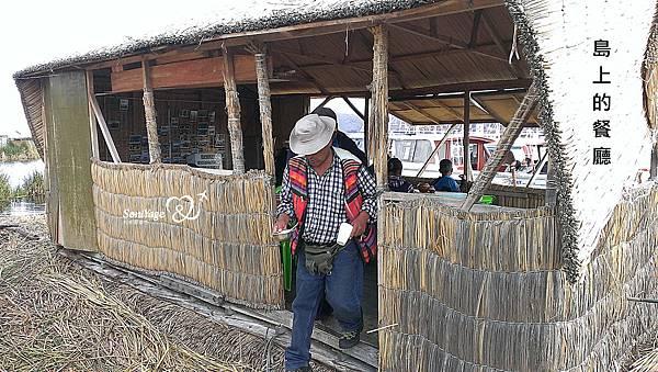 16 Puno的Titicaca 湖之旅–PUNO。Titicaca Lake 19.jpg