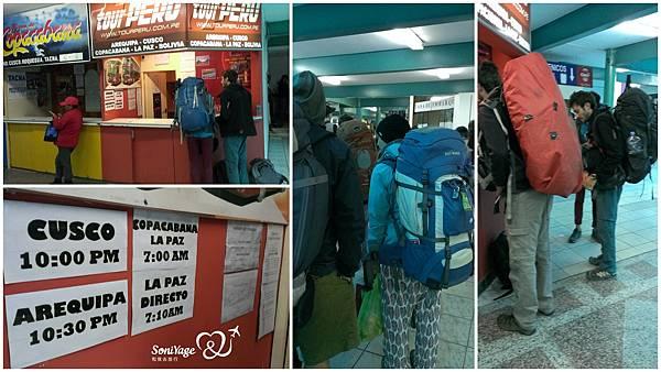 18 跨過國界,走進玻利維亞。Copacabana-Bolivia 02.jpg