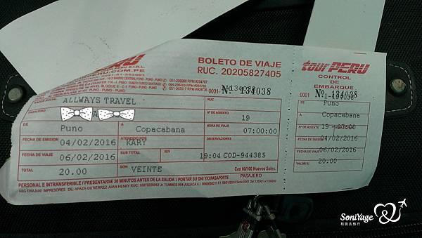 18 跨過國界,走進玻利維亞。Copacabana-Bolivia 04.jpg