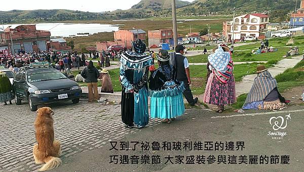 23 再見玻利維亞。Bolivia09.jpg