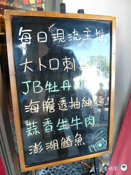 SAM_5005.JPG