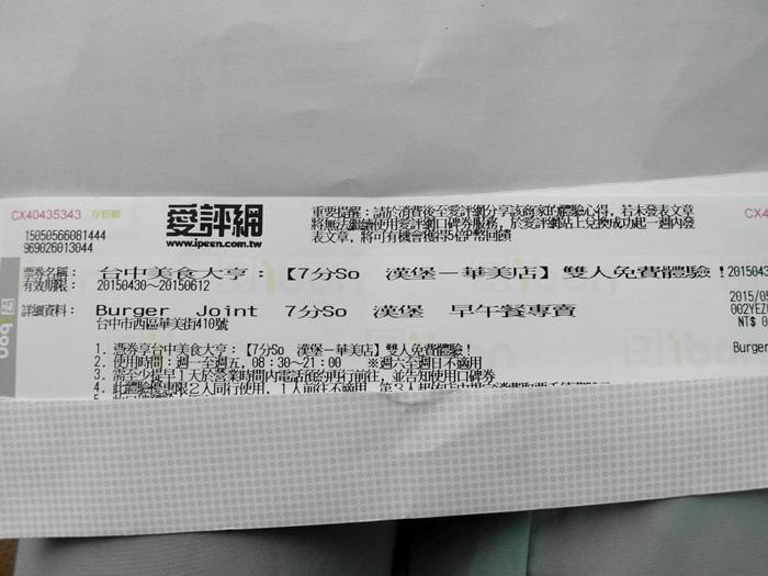 SAM_2208.JPG
