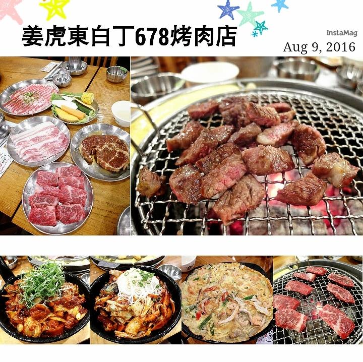 2016-08-09-17-19-30_deco.jpg