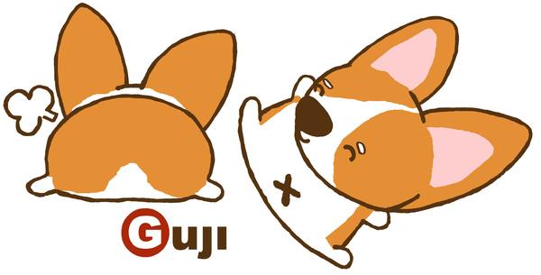 guji carton-2.jpg