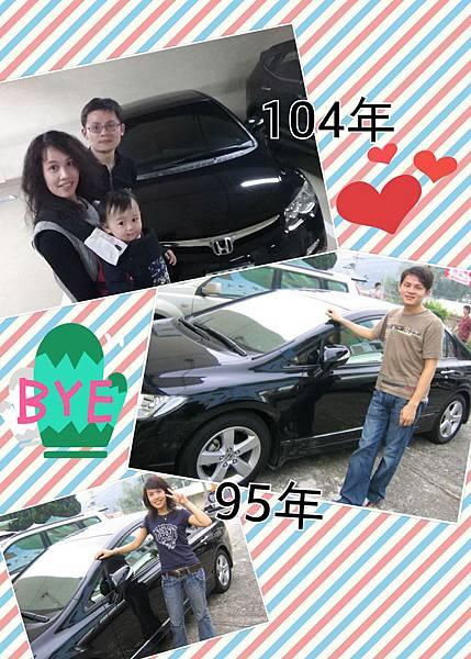 PhotoGrid_1421769116322.jpg