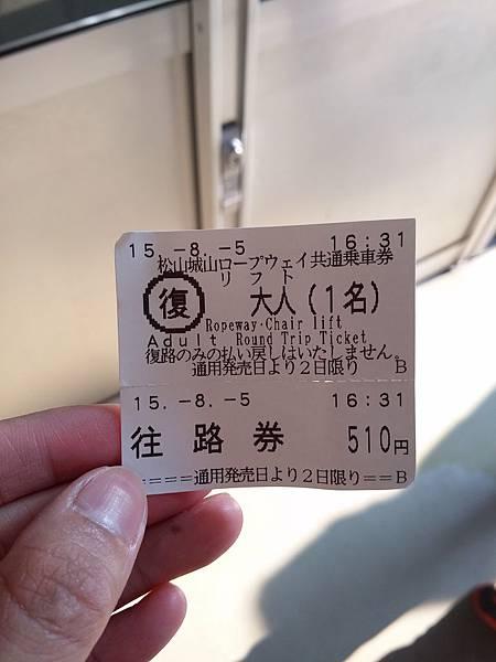 20150805_164224.jpg