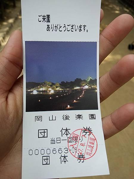 20150807_100046.jpg